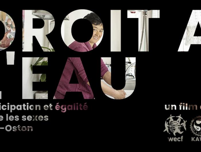 Droit à l'eau, participation et égalité entre les sexes à An-Oston, un film de Wecf et Kaws